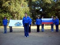 открытие лагерной смены знакомство с лагерем